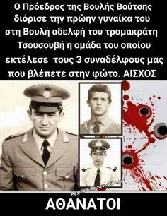 Greece, Politics, Sayings, Movies, Movie Posters, Greece Country, Lyrics, Films, Film Poster