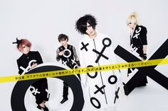 """xaa-xaa will release theirnew single """"⚪︎to ×"""" on July 26th. They also have a new look, so please check it out! Single: ⚪︎to × (○と×) Release date: July 26th 2017 Limited Edition (CD+D…"""