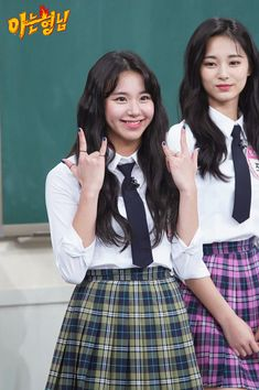 181103 TWICE 『知ってるお兄さん』高画質画像16枚 【公式:181106】 | K-POP時代なBIGBANG,SUPER JUNIOR,少女時代,東方神起,EXO、K-POP最新情報 Kpop Outfits, Korean Outfits, Nayeon, South Korean Girls, Korean Girl Groups, K Pop, Girly Girl, My Girl, Chaeyoung Twice