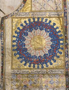 An Ottoman talismanic shirt (tilsimli gomlek), Turkey, dated 991 AH/1583 AD