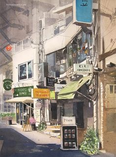 Artist Masato Watanabe  [Alley] Watercolor  路地 水彩 2013年 8月 https://www.facebook.com/pages/Masatos-Watercolor/297534990349693