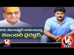 Director K Viswanath shocking comments on Chiranjeevi over 150th film - Tollywood News | V6 News - http://positivelifemagazine.com/director-k-viswanath-shocking-comments-on-chiranjeevi-over-150th-film-tollywood-news-v6-news/