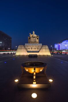 A few photos around the great city of Seoul, South Korea. Enjoy!