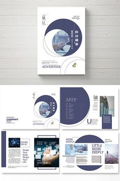 The whole set of technology wind computer information technology Brochure design Graphic Design Brochure, Brochure Layout, Graphic Design Posters, Branding Design, Brochure Design Inspiration, Identity Branding, Corporate Design, Corporate Identity, Visual Identity