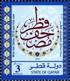 National symbols Literature, Press and Comics (Calligraphy)