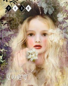 s-media-cache-ak0.pinimg.com originals 42 ec a8 42eca88e1aa94147ff76ed954e8f8b6b.jpg