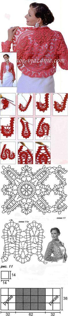 БОЛЕРО ИЗ БРЮГГСКОГО КРУЖЕВА. | румынское ирланд.брюг.кружева | Постила Crochet Coat, Crochet Shirt, Crochet Cardigan, Thread Crochet, Crochet Lace, Bruges Lace, Russian Crochet, Irish Crochet, Modern Crochet