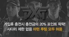 H관 19곰닷컴 무료 성인천국