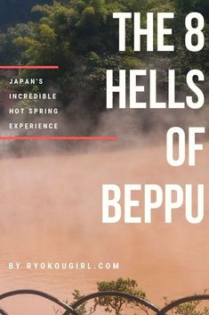 Hells of Beppu - Japan's Unique Hot Springs. Situated in Kyushu, Japan are the 8 Hells of Beppu, a uniquely Japanese experience where visitors can see naturally colored ponds, geysers, and relax with free foot spas! Japan Travel Guide, Asia Travel, Solo Travel, Go To Japan, Japan Trip, Japanese Hot Springs, Beppu, Kyushu, Trip Planning