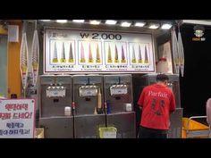Korea helado gigante Jukebox, Youtube, Places To Travel, Ice Cream