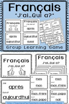 French group card game with 63 high frequency french words! Great for both small and large group instruction time. Language Immersion, Teaching Plan, Core French, Kairo, French Classroom, French Resources, French Language Learning, French Words, French Lessons