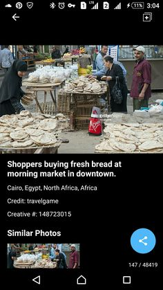 Street Vendor, Cairo Egypt, Fresh Bread, North Africa, Art, Art Background, Kunst, Performing Arts