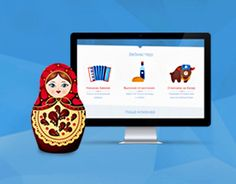 """Check out new work on my @Behance portfolio: """"Russian Cost-per-Action company website"""" http://be.net/gallery/34890133/Russian-Cost-per-Action-company-website"""