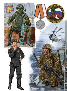 Military Art, Military History, Military Uniforms, Indian Army Special Forces, British Army Uniform, Military Drawings, Military Pictures, Red Army, Military Equipment