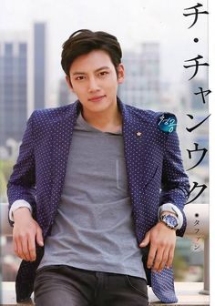 Ji Chang Wook | 지창욱 | Чжи Чан Ук| Official Group