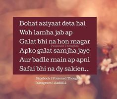 177 Best Quotes Images Best Love Quotes Hindi Quotes Love Crush