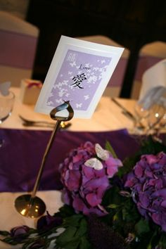 DIY place cards. Assign people to tables with a Chinese word.