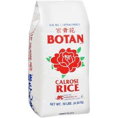 how to cook calrose rice