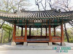 Secret Garden vom Changdeokgung Palace, Seoul