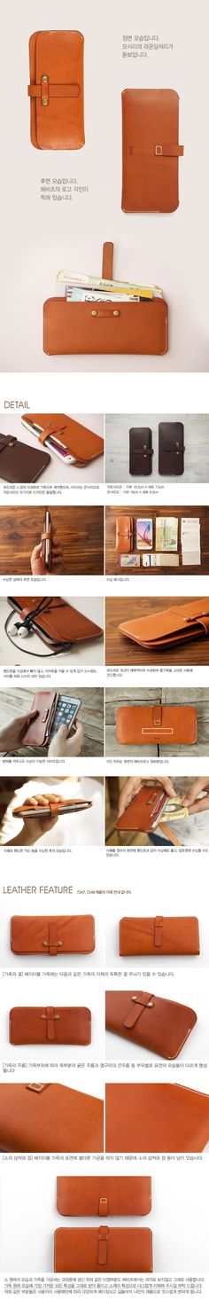 가죽공방 헤비츠 More Small Leather Wallet, Iphone Leather Case, Handmade Leather Wallet, Small Leather Goods, Leather Cover, Leather Diary, Leather Projects, Leather Design, Long Wallet