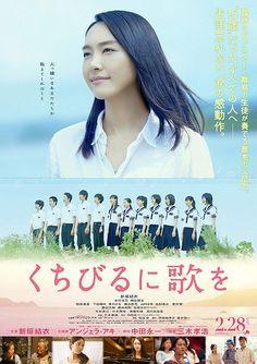 Have a Song on Your Lips - Kuchibiru ni Uta o (2015) #Sensei&Students #Choir #SweetRelationship