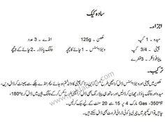 Mutton Paye Paya Urdu Masala Tv Mutton Paya Recipe By