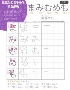 how to change japanese keyboard to katakana