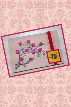 Chinese New Year greeting card Chinese New Year Greeting, New Year Greeting Cards, Diy Arts And Crafts, Handmade Crafts, Paper Crafts, Chinese Crafts, Asian Cards, Chinese Design, Card Making Inspiration