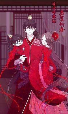 Tướng Quân Xin Xuất Chinh - Chap 12 Anime Couples Manga, Anime Manga, Anime Art, Manga Love, Anime Love, Romantic Manga, Sasuhina, Manhwa Manga, Ancient China