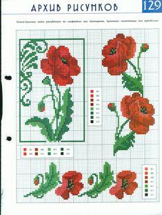 ponto-cruz-flores-flores-vermelhas-500x400 78 gráficos de flores em ponto cruz para imprimir