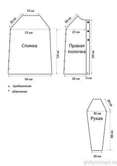 Выкройка для вязания спицами пальто букле с рукавом реглан