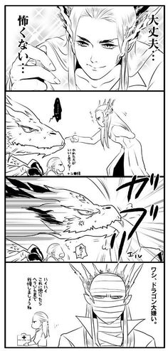 annndd that's how Thranduil got his scar.<<<legolas is not allowed pets