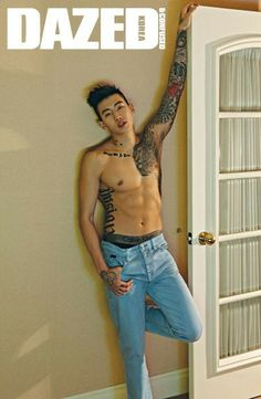 Jay Park takes his shirt off for 'Dazed and Confused' | allkpop.com