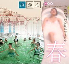 """""""タルゴ ラグーナ""""WEBインフォグラフィック2014春 Gallery, Movie Posters, Movies, Atelier, Roof Rack, Films, Film Poster, Cinema, Movie"""