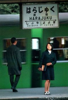 Long long time ago , @HARAJUKU Station in TOKYO.  about 35years ago,Perhaps.