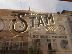 Club Lettreurs - Stam Café Bruxelles - Black and Gold Signage Design, Lettering Design, Hand Lettering, Banner Design, Window Signage, Typography Letters, French Typography, Signwriting, Coffee Shop Design