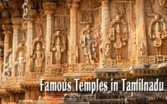 Famous Temples In Tamilnadu - Todayincity Temple City, Medieval Times, South India, Sculptures, Architecture, Temples, Travel, Image, Creative