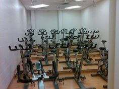 Spinning/Indoor Cycling Profiles
