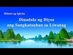 2019 Gospel Worship Songs With Lyrics - Worship Song Collection Best Worship Songs, Worship Songs Lyrics, Praise Songs, Praise God, Song Lyrics, Christian Songs, Tagalog, Bring It On, Film