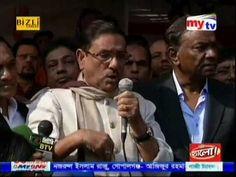 Latest Bangla BD News Afternoon 13 January 2017 Bangladesh TV News Today...