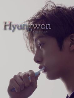MONSTA X : Hyungwon