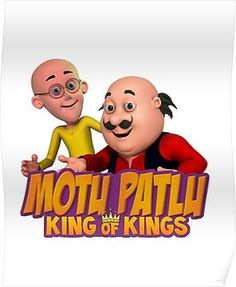 If you are looking for the best motu patlu images pics HD wallpaper! So here are the motu patlu cartoon images pictures Kids Cartoon Characters, Cartoon Posters, Cartoon Movies, Cartoon Kids, Cartoon Images, Cute Cartoon, Disney Characters, Baby Jesus Pictures, Best Cartoon Shows