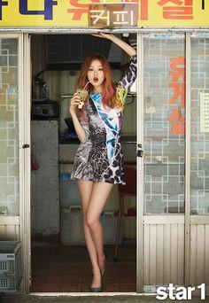 Lee Sung Kyung - @Star1 Magazine September Issue '14