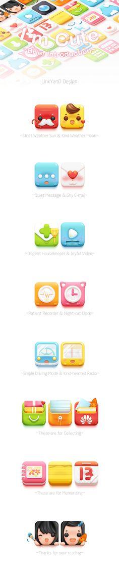 小清新手机主题UI_UI设计_UI_UI...