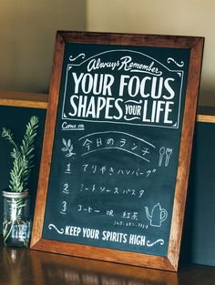 カフェのような黒板ボードのメニュー もっと見る
