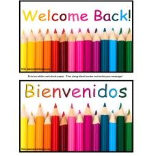 FREE Back To School Welcome Postcards!  Available in both English and Spanish.  Just print on white card stock and you'll have a colorful greeting for your new class!