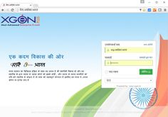 So proud of our team to produce the 1st email software compatible with #IDN domains. #proud #innovate #email #hindi
