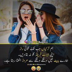 Urdu Funny Quotes, Short Funny Quotes, Best Friend Quotes Funny, Besties Quotes, Funny Jokes In Hindi, Funny Girl Quotes, Crazy Quotes, Jokes Quotes, Funny Memes