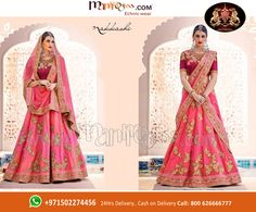 www.mammooss.com www.facebook.com/mammoosss     whats app : +971502274456     #Lehangas #sarees #mammoosss.com #indiandresses #ethnicwears #designercloths #ladieswear #Clothings #Fashions #UAE #Oman #Women #Shopping #Dubai #AbuDhabi #Sharjah #SpecialOffer #bridallenhanga #limitedstock #retail #bestprice #designers #saree #pakistanidesigns #bridalcollections #mammoosss #budgetsuits #onlineshopping #Clothing #cottondress #anarkali Trend Fabrics, Sharjah, Ethnic Fashion, Indian Dresses, Anarkali, Uae, Cotton Dresses, Sarees, Saris