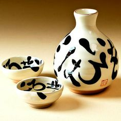 Adorable Sake Set Hiragana Sake Set